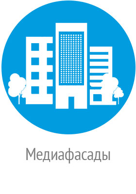 Mediafasad 1