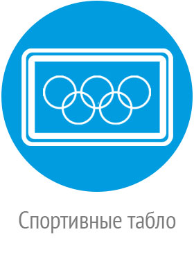 Sport Tablo 1